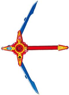 Power Rangers Ninja acier or Ninja Battle morpher New